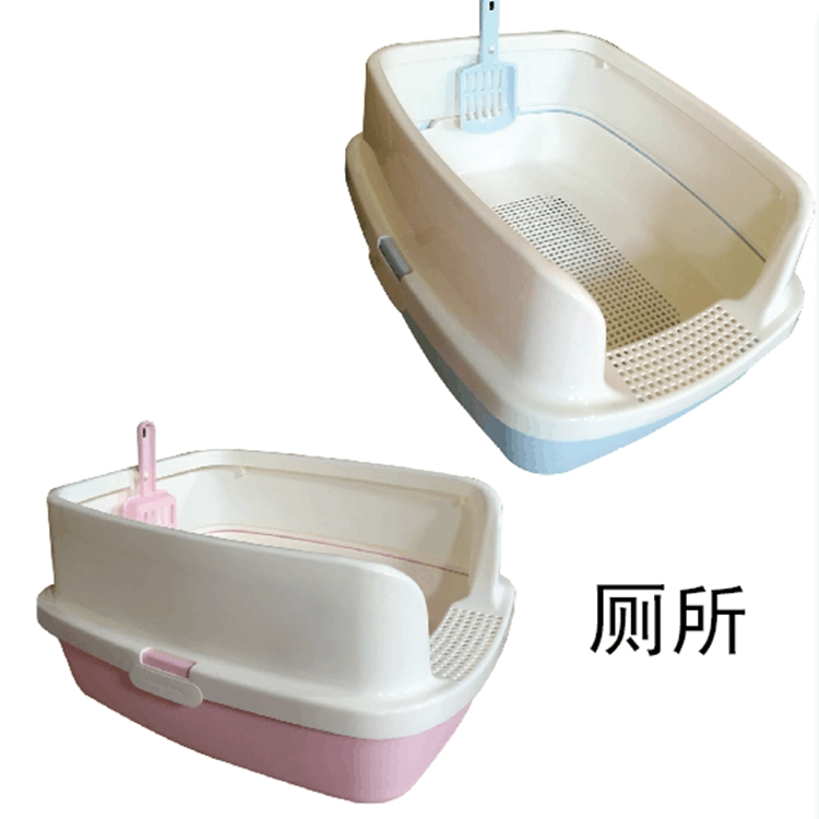 Fashion Automatic Pet Dog Toilet Semi-enclosed Pet Cleaning