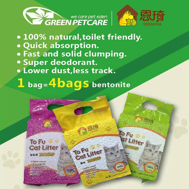 green tea cat litter.jpg