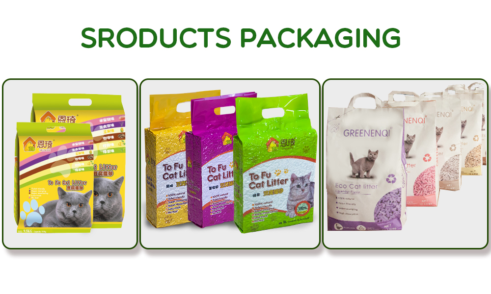 Corn cat litter package.jpg
