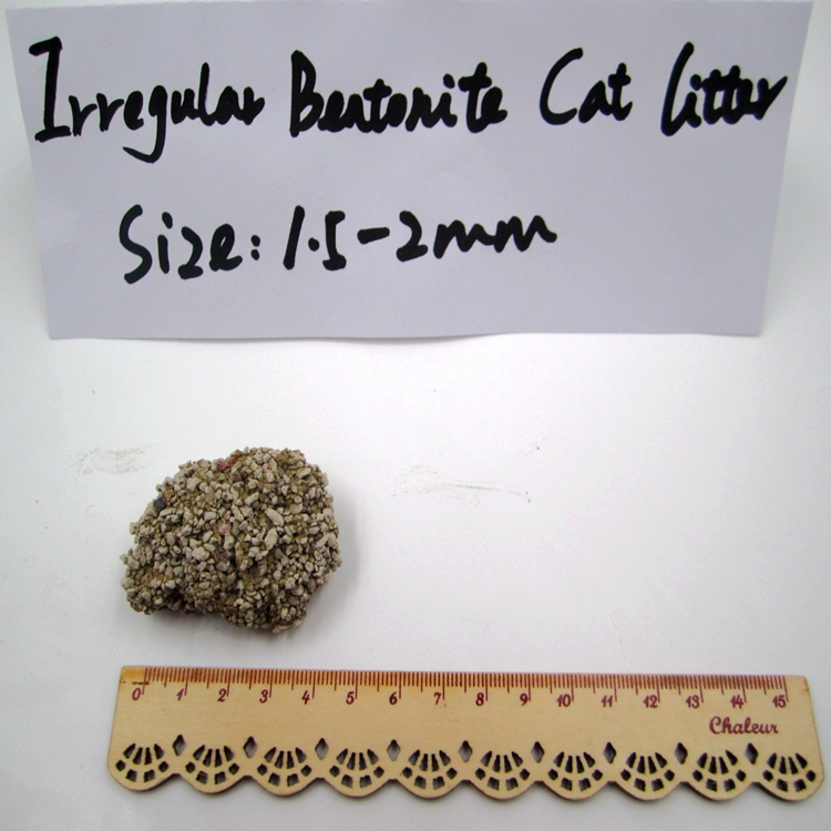 Hot sale cheap bentonite eco-friendly bulk cat litter wholesale1.5-2mm