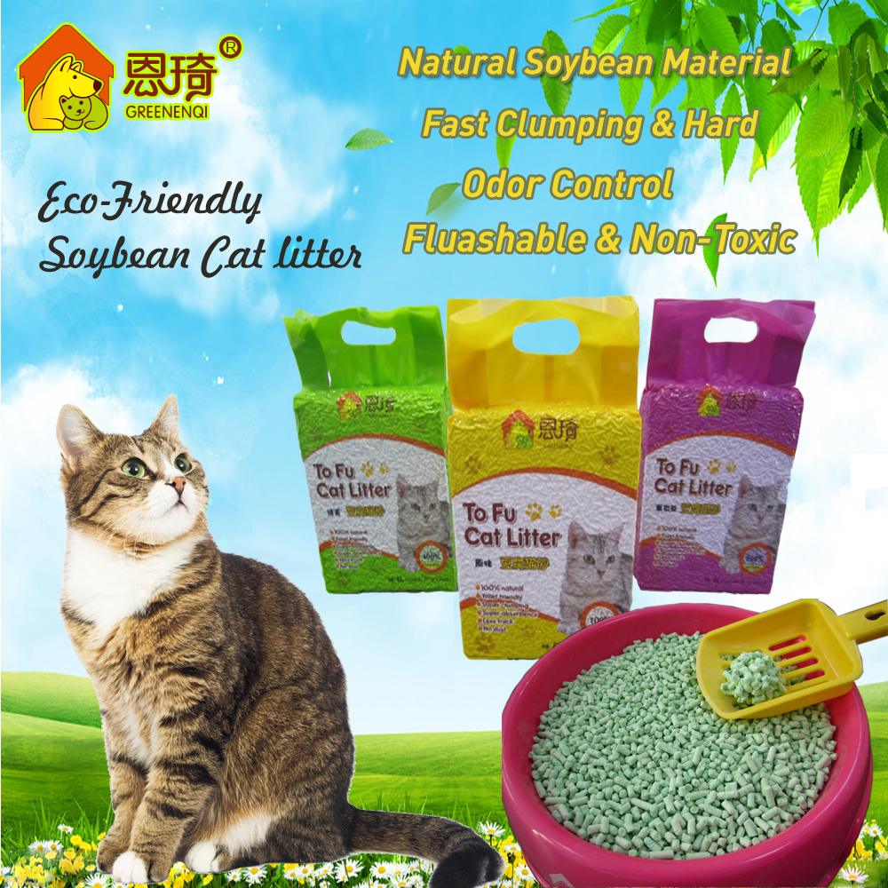 Biodegradable Tofu Cat Litter 7 colors