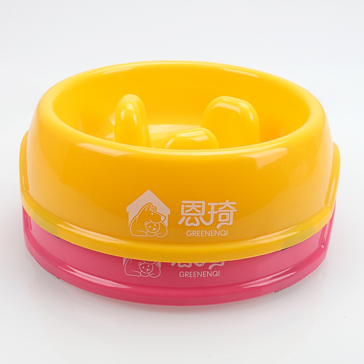 Eat Slow Dog Bowl Water Dish Yellow Pet Feeder Stand